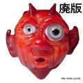 Ruby Strike  (ルビー・ストライク)25円/g 廃版 在庫あり