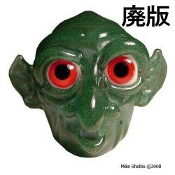 画像1: 【GA-First】   Teal Sparkle  (ティール・スパークル)25円/g 廃版 在庫あり