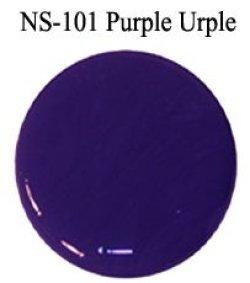 画像1: NS   Purple Urple Frit (パープル・アープル フリット)