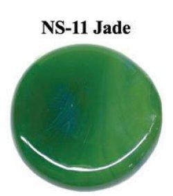画像1: NS   Jade Frit (ジェイド フリット)