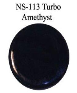 画像1: NS   Turbo Amethyst Frit (ターボ・アメジスト フリット)