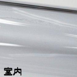 画像2: 天元 パープルチューブ 外径25mm/厚み4mm